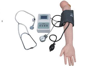 血压测量手臂训练模型