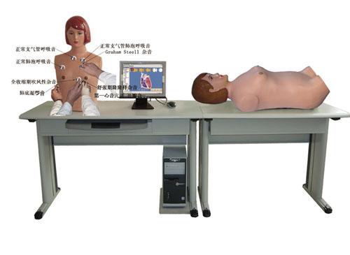 智能型网络多媒体胸腹部检查综合教学系统(教师机)