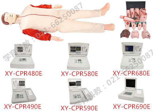 心肺复苏创伤模拟人,心肺复苏创伤模型