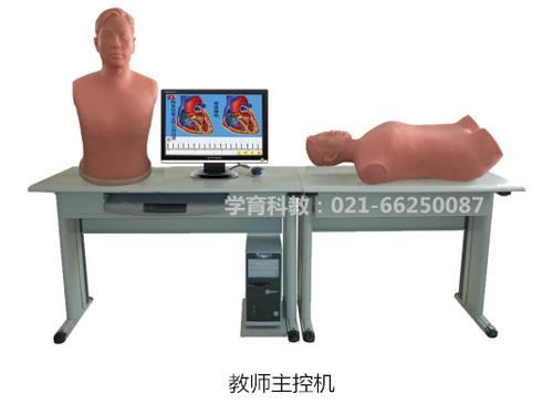 网络版智能化心肺检查和腹部检查教学系统(教师机)