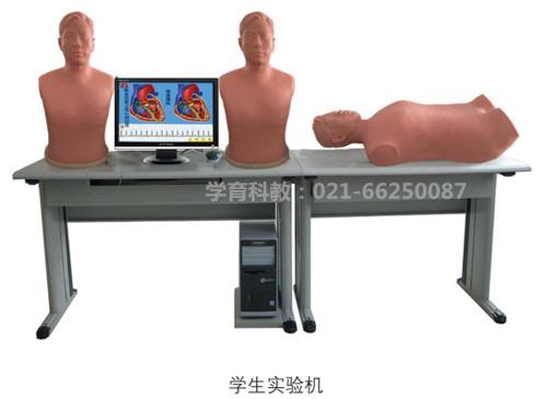 网络版智能化心肺检查和腹部检查教学系统(学生机)